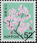 ソメイヨシノ52円