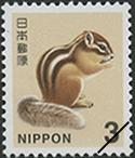 シマリス3円