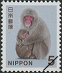 ニホンザル5円