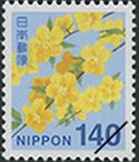 ヤマブキ140円
