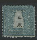 竜切手1銭