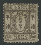桜和紙カナ無し半銭