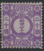 桜和紙カナ無し20銭