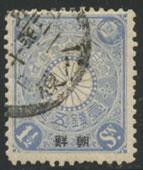 朝鮮加刷切手1銭5厘