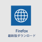 Firefox-downloads