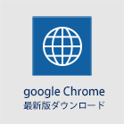 Chrome-downloads