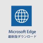 iMicrosoftEdge-downloads