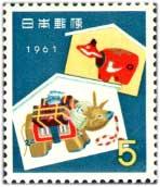 年賀切手'61用赤ベコ