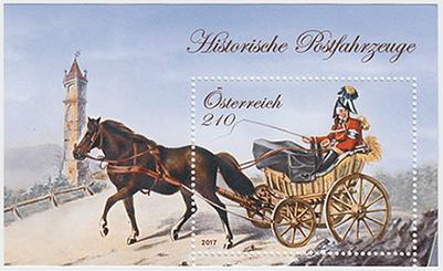 昔の郵便馬車 小型シート