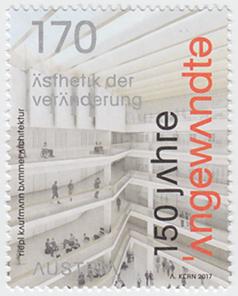 ウィーン応用美術大学150年