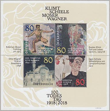 クリムト、シーレ、モーザー、ワーグナー没後100年
