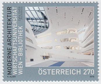 ウィーン大学経済学部図書館