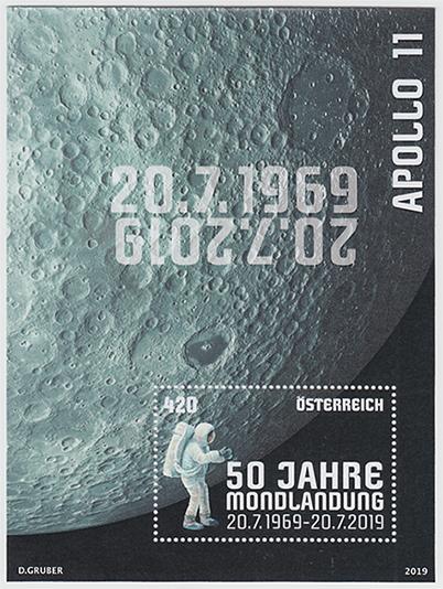 月面着陸50年 小型シート