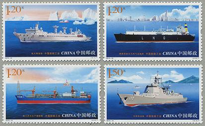 中国船舶工業