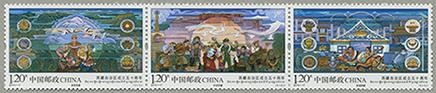 チベット自治区50年