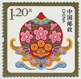 Pスタンプ・年賀専用切手