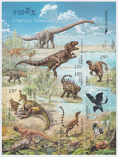 中国の恐竜 6面シート
