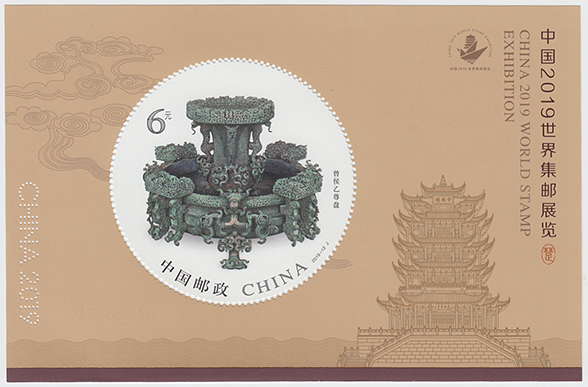 中国2019国際切手展