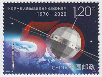 中国初人工衛星打ち上げ成功50年