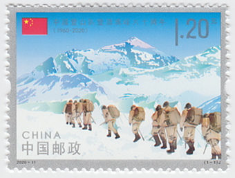 中国登山隊チョモランマ登頂60年