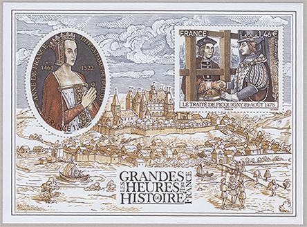 フランスの歴史・小型シート