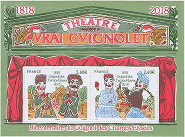 シャンゼリゼの人形劇200年 小型シート