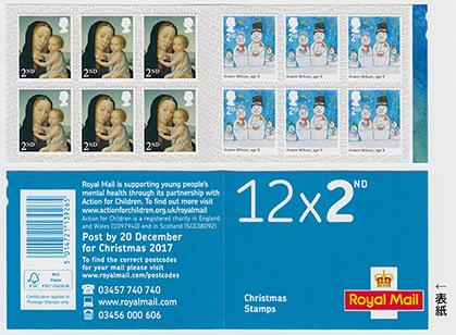 クリスマス2nd切手帳「聖母子像と児童画」