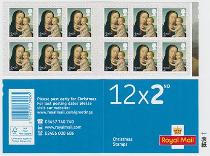 クリスマス2nd切手帳「聖母子像」