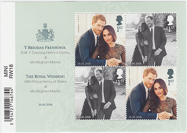 ヘンリー王子ご成婚 ミニチュアシート