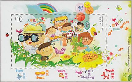 児童切手「五感」