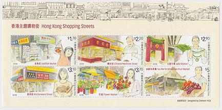 香港のショッピングストリート