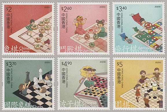 2020児童切手