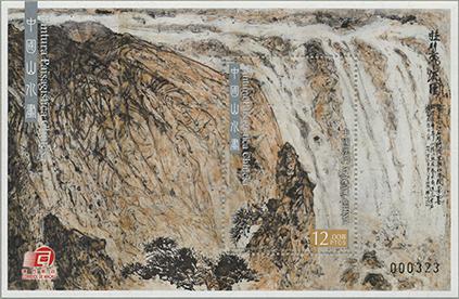中国の風景画