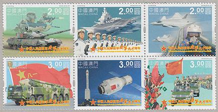 中国人民解放軍90年