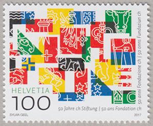 スイス財団50年