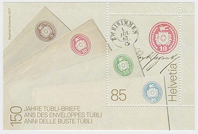 Tubli-Briefe150年小型シート