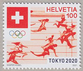 ヨーロッパ切手2種連刷