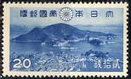 第一次国立公園大山瀬戸20銭