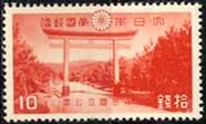 第一次国立公園霧島10銭
