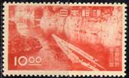 第一次国立公園吉野熊野10円