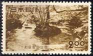 第一次国立公園十和田2円