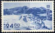 第一次国立公園十和田24円
