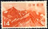 第一次国立公園中部山岳14円