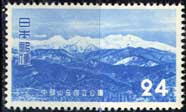第一次国立公園中部山岳24円