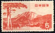 第一次国立公園雲仙5円