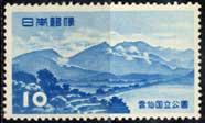 第一次国立公園雲仙10円