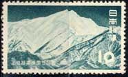 第一次国立公園上信越10円