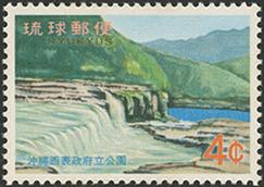 沖縄不発行切手