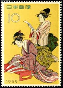 1959年切手趣味週間「源氏」