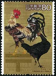 2005年切手趣味週間伊藤若沖筆「大鶏雌雄図」
